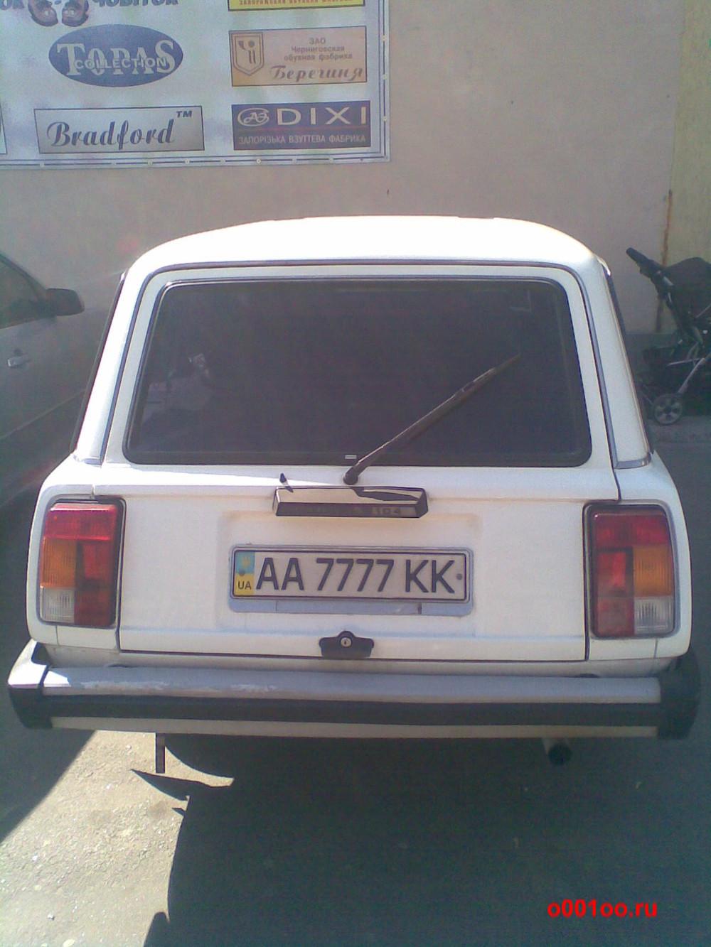 Фото номеров машин украина 2
